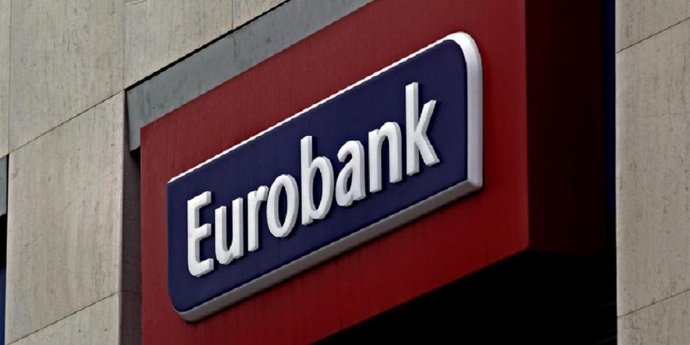 Eurobank: Τα διδάγματα από την ελληνική κρίση και τα 10 μεγάλα λάθη