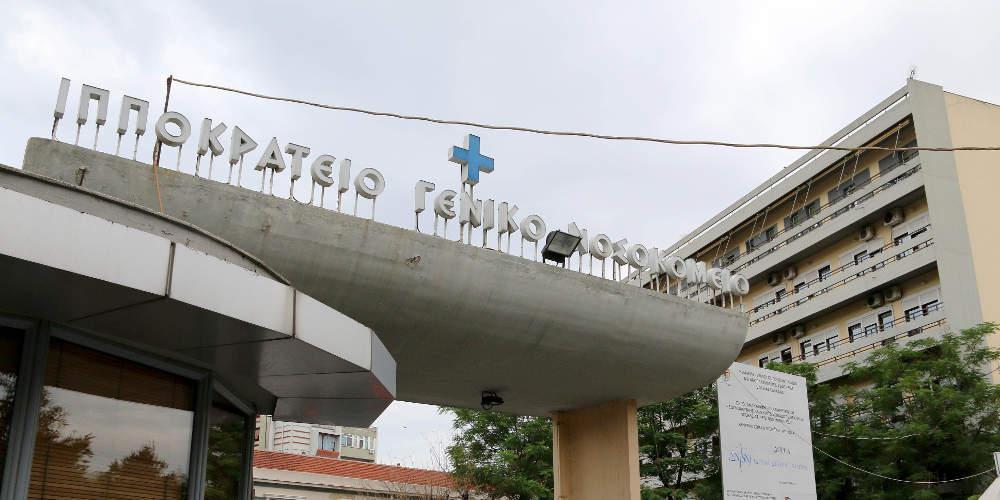 Κορωνοϊός - Θεσσαλονίκη: Πέντε παιδιά εισήχθησαν στο Ιπποκράτειο σε διάστημα 30 ημερών