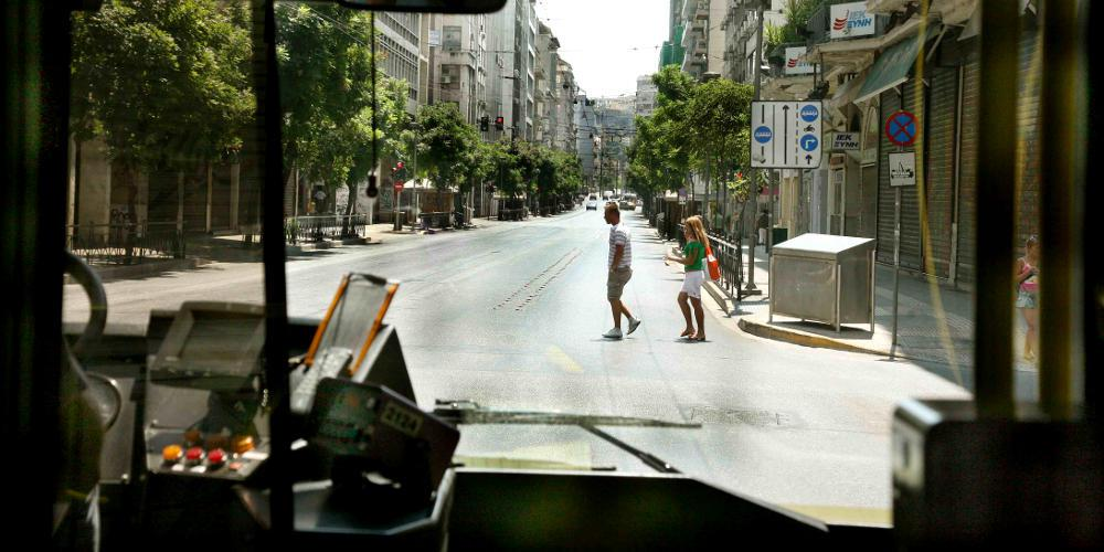 Αλλάζουν όλα σε λεωφορεία και τρόλεϊ: Είσοδος μόνο από την μπροστινή πόρτα
