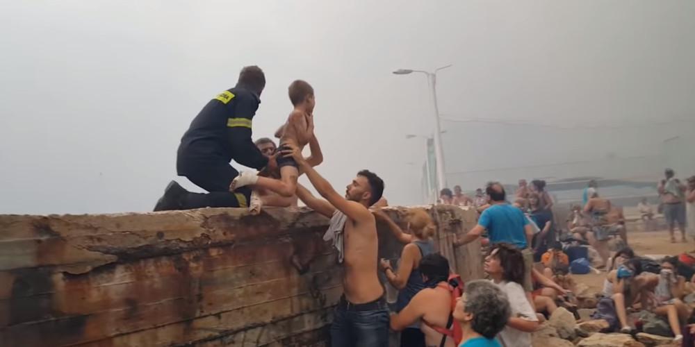 Δραματικές εικόνες: Η στιγμή που σώζουν τα παιδιά από την πυρκαγιά στο Μάτι