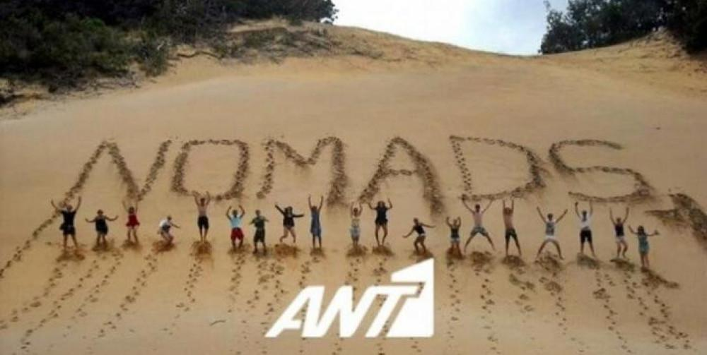 Nomads - Διαρροή: Αυτό το κορίτσι θα αναστατώσει τη Μαδαγασκάρη
