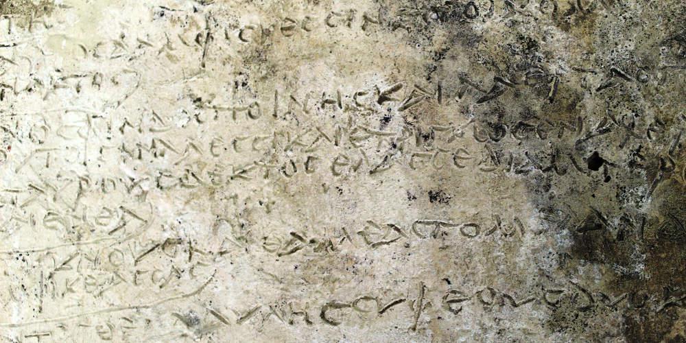Όλα τα γεγονότα του 2018 στην Ελλάδα σε τέχνες και πολιτισμό