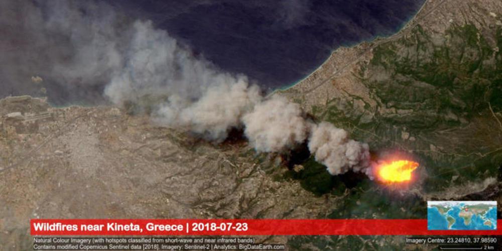 Η πυρκαγιά στην Κινέτα από το διάστημα – Εικόνες που κόβουν την ανάσα