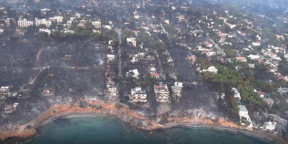 Εναέρια πλάνα από τις περιοχές που καταστράφηκαν από τις πυρκαγιές