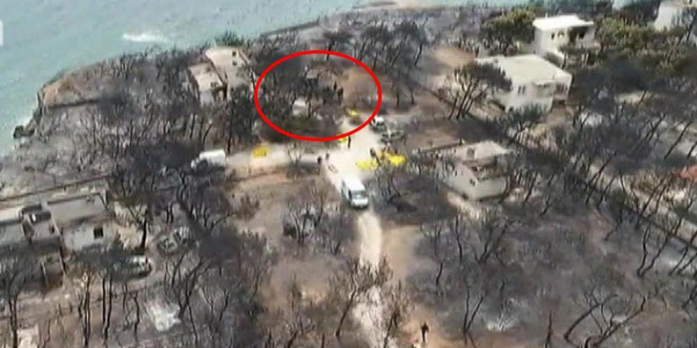 Κόκκινο Λιμανάκι: Το μονοπάτι που σκοτώθηκαν 25 άτομα από τις πυρκαγιές