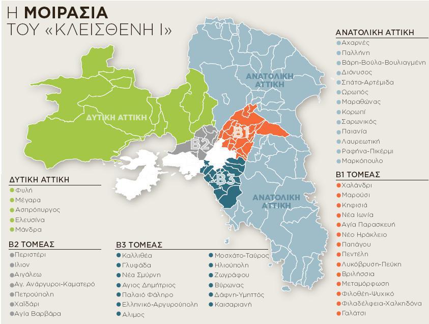 Pws Diamorfwnetai O Eklogikos Xarths Me To Yper Toy Syriza
