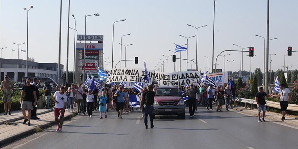 Στο πόδι η Θεσσαλονίκη λόγω της επίσκεψης Τσίπρα - Πορείες διαμαρτυρίας, αστυνομικά μπλόκα και επεισόδια για το Σκοπιανό