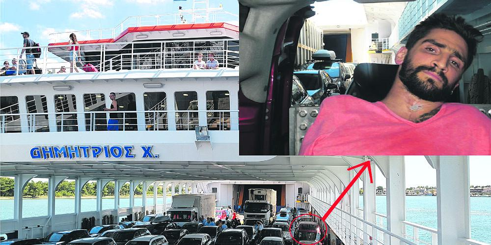 Απίστευτο: Παραπληγικός ταξίδεψε στο γκαράζ γιατί το πλοίο δεν είχε ασανσέρ