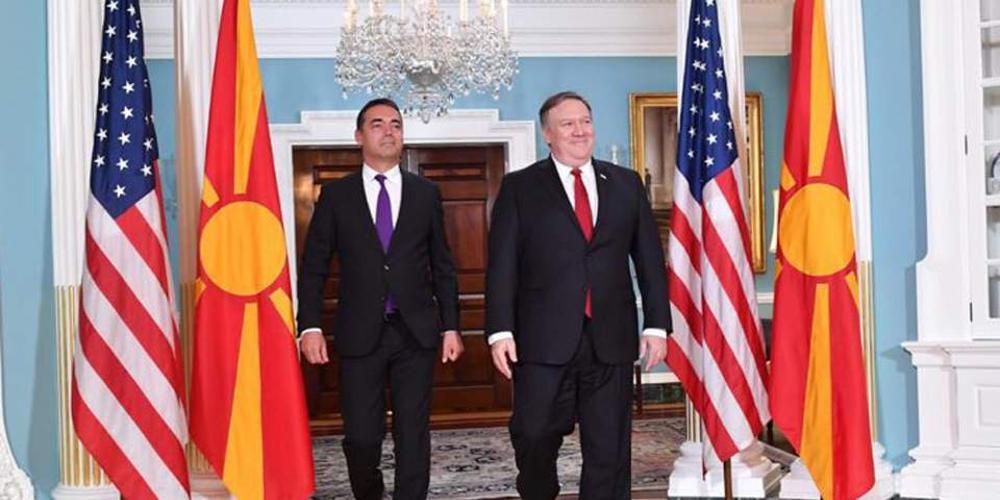 Ποια «Βόρεια»; Μόνο «Μακεδονία» τα Σκόπια για τις ΗΠΑ! [βίντεο]
