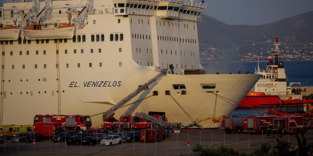 Πραγματογνώμονας κατέθεσε μήνυση στον Άρειο Πάγο για την πυρκαγιά στο «Ελευθέριος Βενιζέλος»