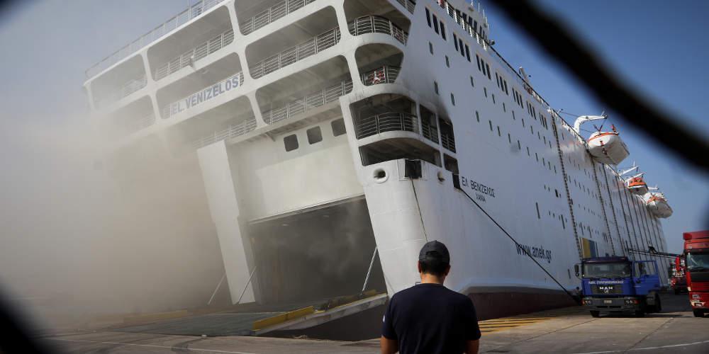 Βίντεο-ντοκουμέντο από την πυρκαγιά στο γκαράζ του πλοίου «Ελ. Βενιζέλος»