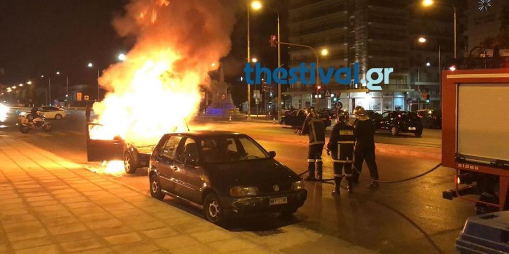 Αυτοκίνητο τυλίχθηκε στις φλόγες στο κέντρο της Θεσσαλονίκης [βίντεο]
