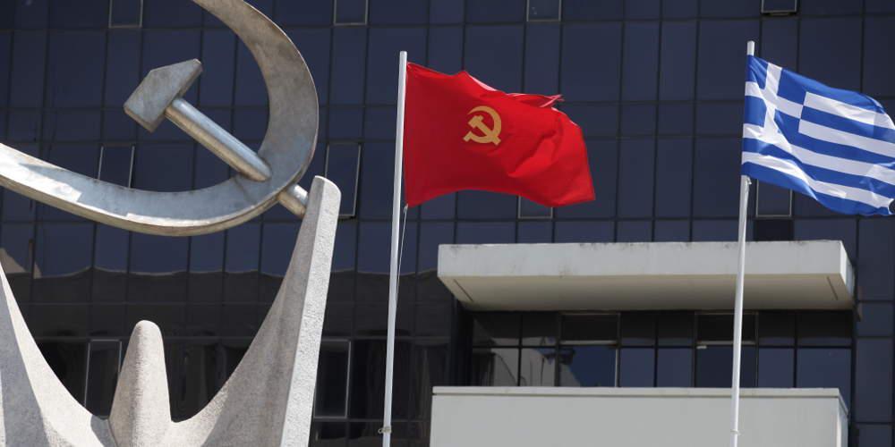 Ανακοίνωσε το ΚΚΕ τα ψηφοδέλτιά του: Με Παπαρήγα και Μικρούτσικο στο Επικρατείας