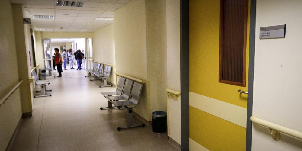8 στους 10 πληρώνουν από την τσέπη τους τη… δημόσια Υγεία