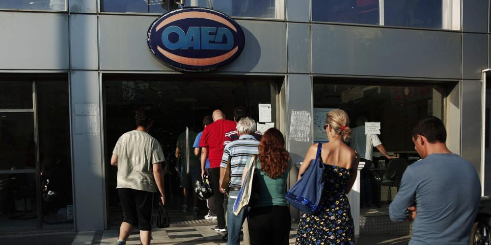 Θέσεις εργασίας για 55.489 ανέργους από ανοιχτά προγράμματα του ΟΑΕΔ