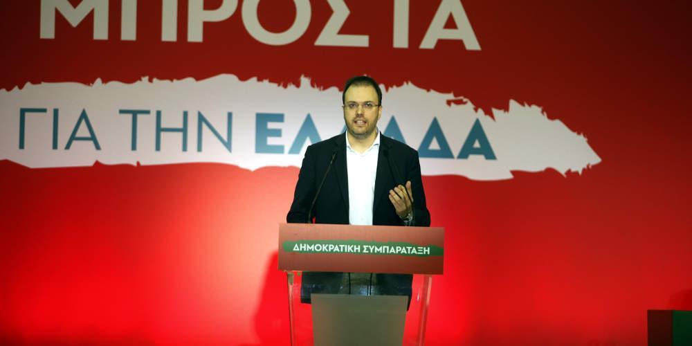 Θεοχαρόπουλος: Έχουμε καλή σχέση με τον Θεοδωράκη και το Ποτάμι