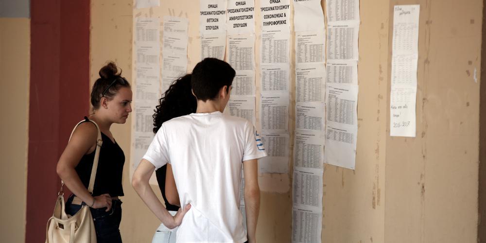 Πανελλαδικές 2020: Η ώρα των βάσεων - Που θα υπάρξει πτώση