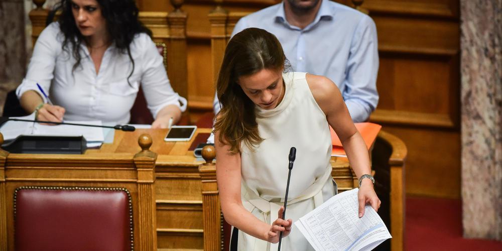 Ποιοι δικαιούνται το συρρικνωμένο προεκλογικό δώρο Τσίπρα που βαφτίστηκε 13η σύνταξη