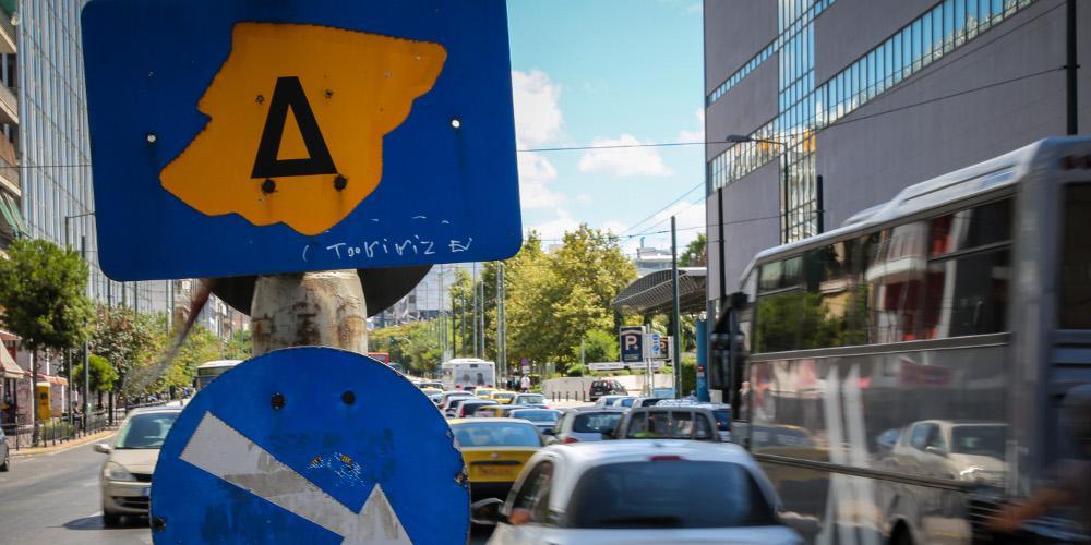 Τέλος ο δακτύλιος στο κέντρο της Αθήνας - Πότε θα επιστρέψει