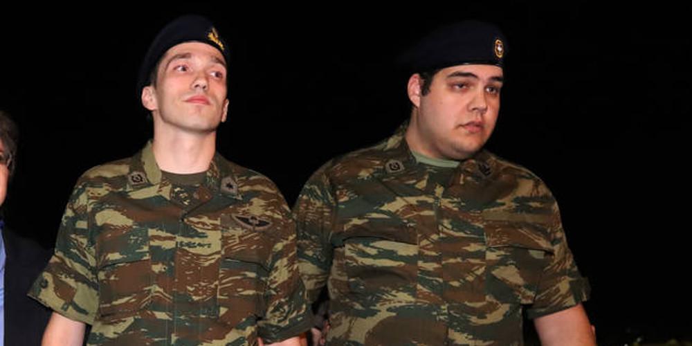 Στο στρατοδικείο Μητρετώδης-Κούκλατζης και οι διοικητές τους