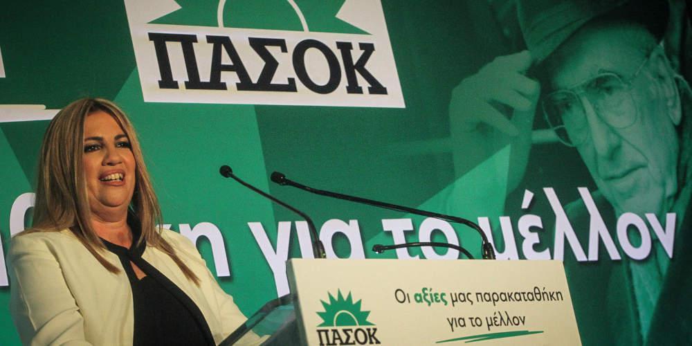 Αυτές είναι οι αλλαγές στο καταστατικό του ΠΑΣΟΚ: Πρόεδρος είναι ο εκλεγμένος πρόεδρος του ΚΙΝΑΛ