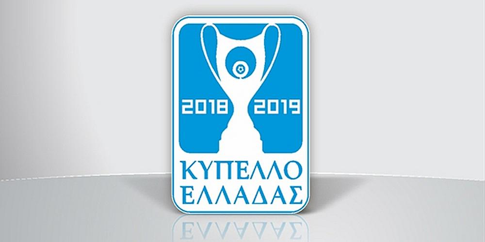 Κύπελλο Ελλάδος: Το πανόραμα της δεύτερης μέρας της 2ης αγωνιστικής