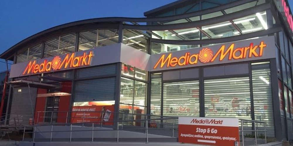 Μένει Ελλάδα η Media Markt