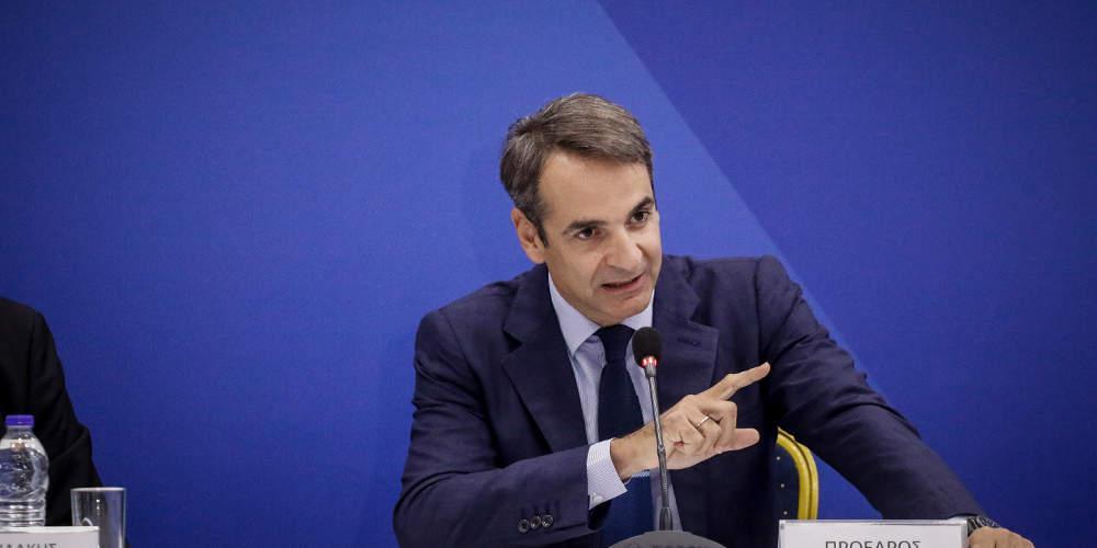 Κυριάκος Μητσοτάκης: Οι Έλληνες έχουν απηυδήσει με τον κ. Τσίπρα
