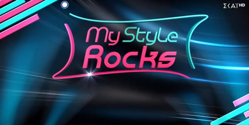 Νέα δεδομένα στον ΣΚΑΙ για My Style Rocks και Στικούδη - Τι θα συμβεί