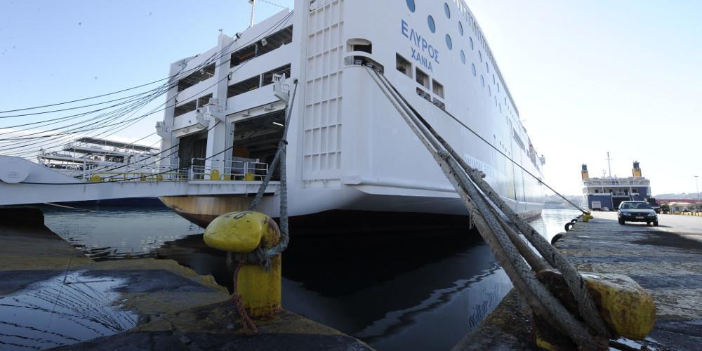 Αλλαγές στα δρομολόγια πλοίων λόγω θυελλωδών ανέμων