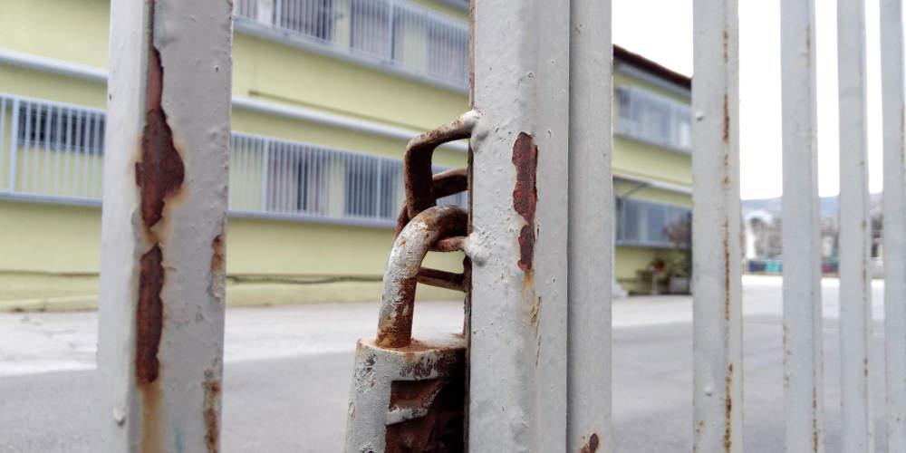 Απίστευτο: Δάσκαλος στη Θεσσαλονίκη ξόδεψε λεφτά εκδρομής και κατήγγειλε ότι τον έκλεψαν