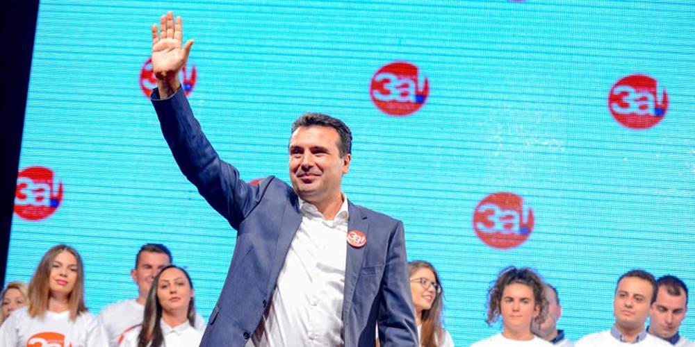 Ο Ζάεφ συνεχάρη πολίτες και βουλευτές: Ανοίγουμε τις πόρτες για ΝΑΤΟ και ΕΕ