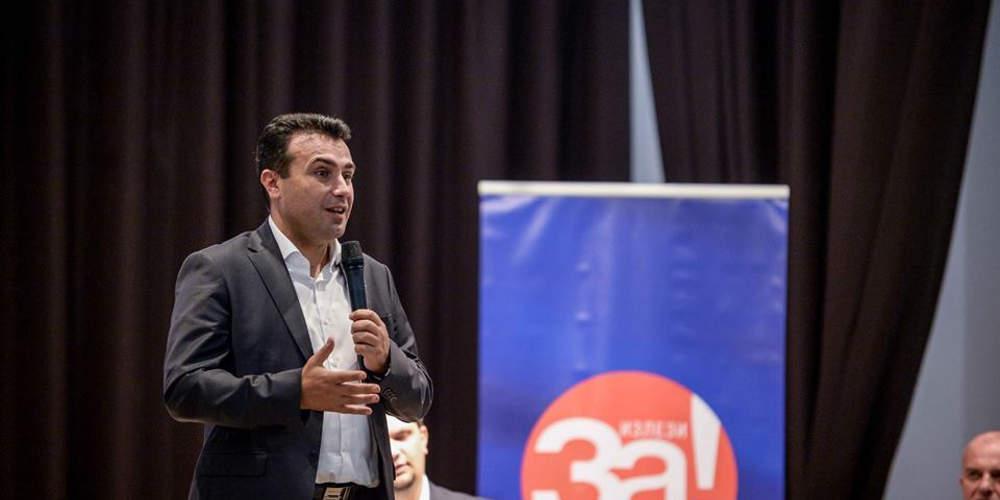 Ξεκίνησε η ψηφοφορία στα Σκόπια για την συνταγματική αναθεώρηση