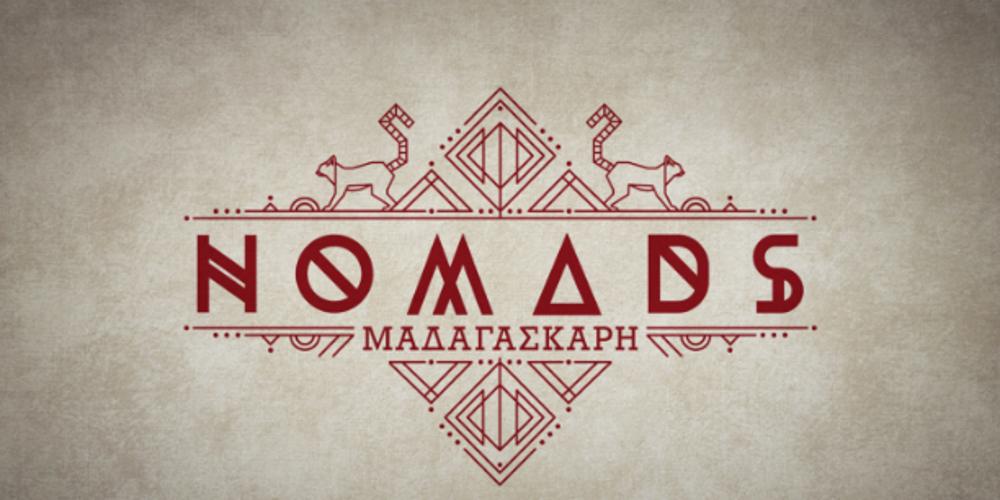 Nomads: Η συγκλονιστική αποκάλυψη στο Σπαλιάρα για το Χανταμπάκη