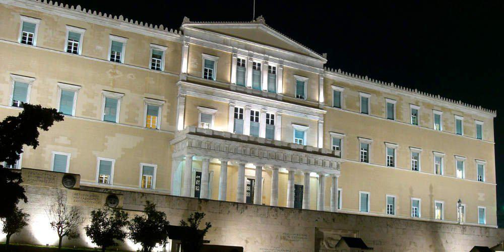 Γραφείο Προϋπολογισμού της Βουλής: Στο όριο του δημοσιονομικού χώρου οι παροχές Τσίπρα