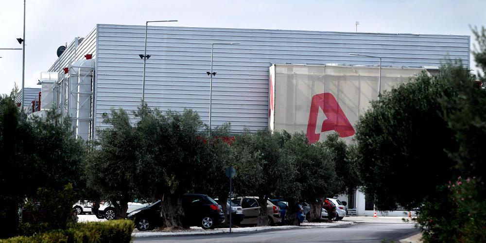 Ανακοινώθηκε το deal της χρονιάς στα media με την εξαγορά του Alpha με την Motor Oil