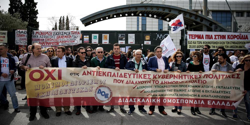 «Λουκέτο» στα σχολεία την Παρασκευή: Απεργούν οι εκπαιδευτικοί ενάντια στο νόμο Γαβρόγλου