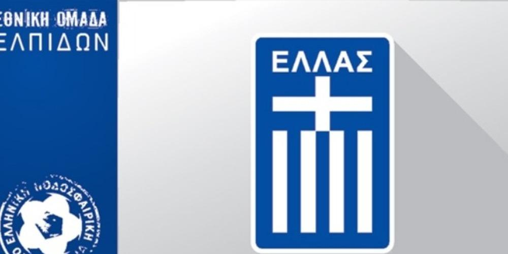 'Ηττα της Εθνικής στην Κροατία και... φουλ για τα μπαράζ