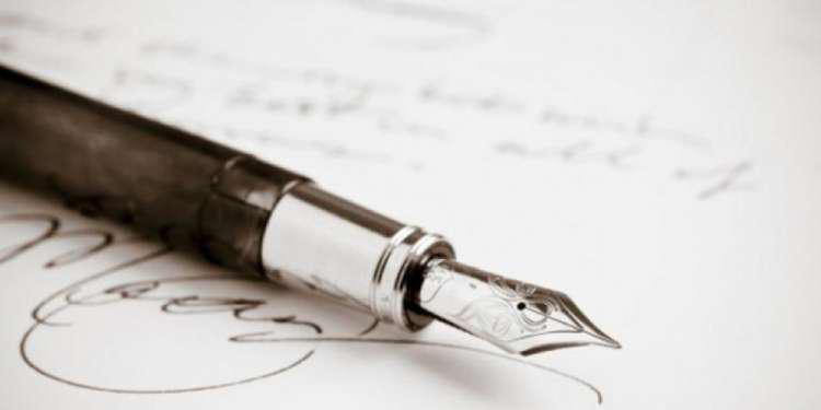 Πέθανε ο δημοσιογράφος Παναγιώτης Τσιτούρας
