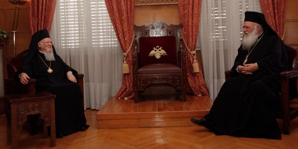 Ένταση στις σχέσεις Βαρθολομαίου-Ιερώνυμου - Ακυρώθηκε η συνάντηση τους
