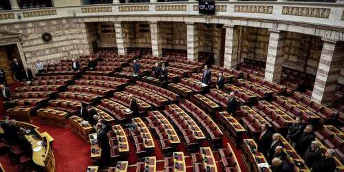 Προϋπολογισμός: Δείτε LIVE την ψηφοφορία στη Βουλή