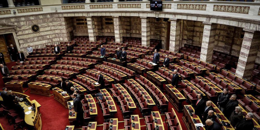 Το Power of Love της Βουλής