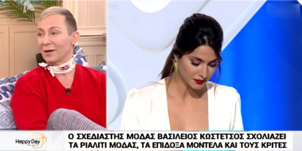 Βασίλειος Κωστέτσος: Δεν γνωρίζω την Ηλιάνα Παπαγεωργίου [βίντεο]