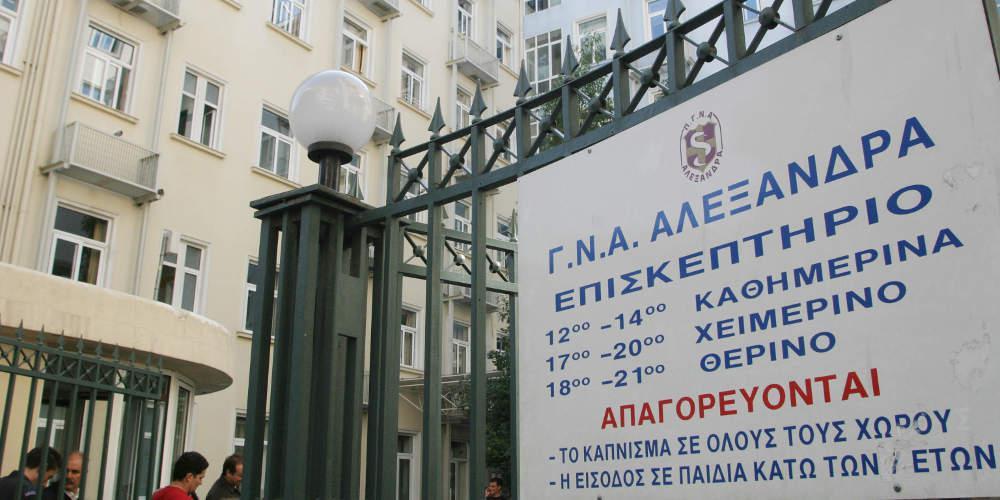 Χαλασμένα όλα τα ασανσέρ στο νοσοκομείο «Αλεξάνδρα» καταγγέλλει η ΠΟΕΔΗΝ