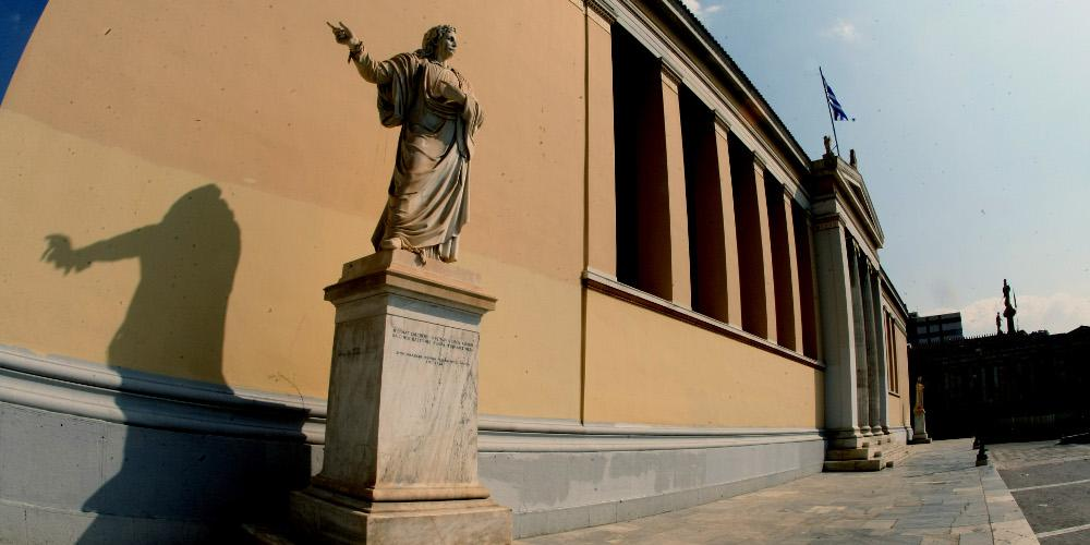 Τέλος το πανεπιστημιακό άσυλο: Ψηφίστηκε η κατάργησή του από τη Βουλή