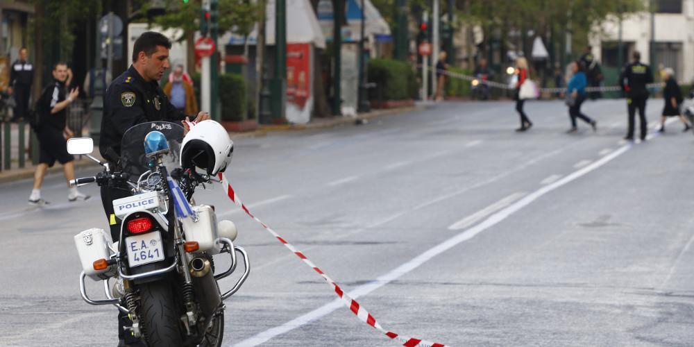 Κυκλοφοριακές ρυθμίσεις την Τρίτη λόγω της επίσκεψης Σι Τζινπίγνκ - Ποιοι δρόμοι θα κλείσουν