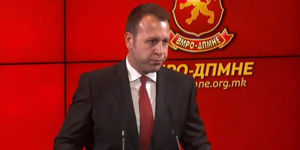 Δικαστήριο «πάγωσε» τα περιουσιακά στοιχεία του VMRO στα Σκόπια