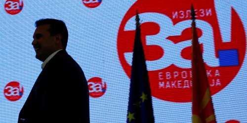 Αποτέλεσμα εικόνας για Την Τρίτη η επίσημη αλλαγή ονόματος για την ΠΓΔΜ