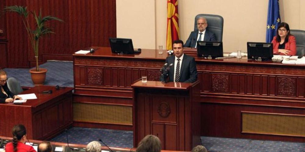 Πότε θα βάλει ο Ζάεφ το βόρεια δίπλα στη Μακεδονία; Νέο τιτίβισμα με αλλοίωση της Συμφωνίας των Πρεσπών!