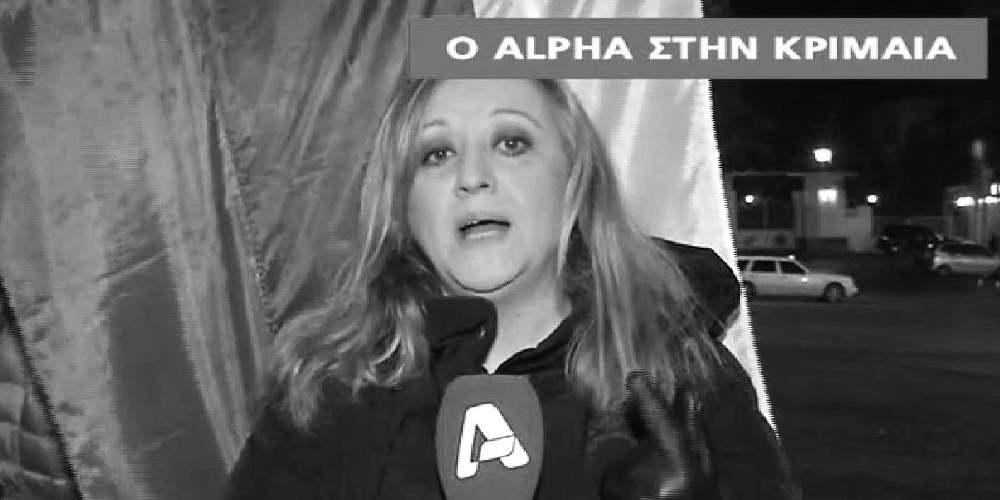 Άγιο είχε η δημοσιογράφος Ηρώ Καριοφύλλη που έπεσε με το αυτοκίνητό της σε γκρεμό στην Πεντέλη